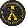UCT Practical Wing Chun Kung Fu