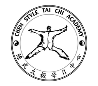 Chen Style Tai Chi Academy - Benjamin Perry Boat House
